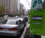DC phone parking