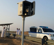 Oman speed camera