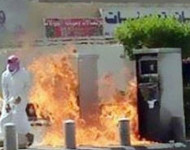 Burning Saudi speed camera