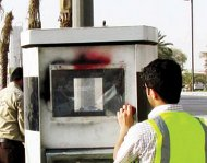 Saudi Arabia speed camera painted