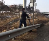 Vladivostok speed camera
