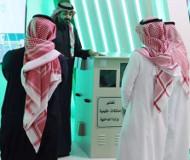 France Saudi Arabia Experiment With Ai Speed Cameras