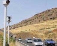 Monastir speed camera