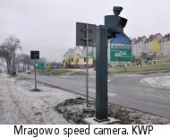 Police photo of Polish camera tap